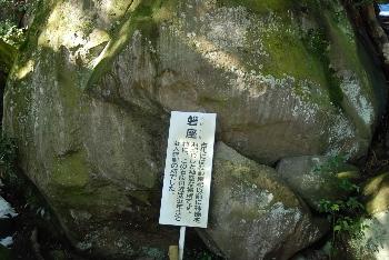 21tachinomiya17.jpg