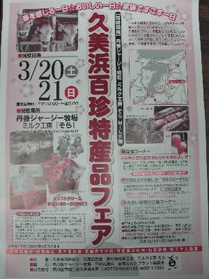 benkyou223152.JPG