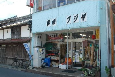 fujiya2285c.jpg