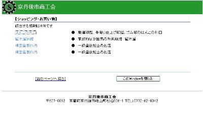 h22531100manb.jpg