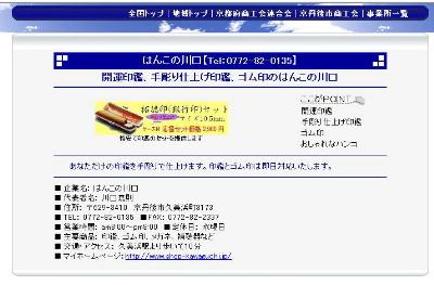 h22531100manc.jpg