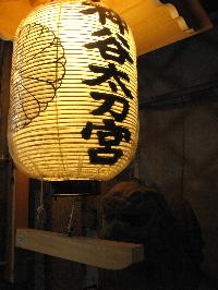 hatumoude221b.jpg