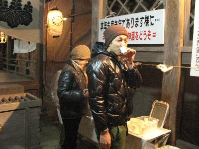 hatumoude221f.jpg