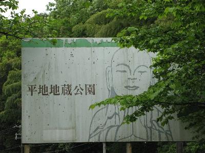 hirachi22524e.jpg