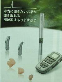 hochouki21712.jpg