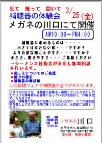 hochouki23324.jpg
