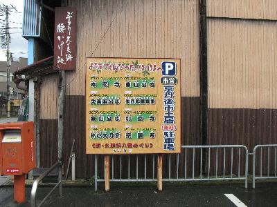 honganji2239a.jpg