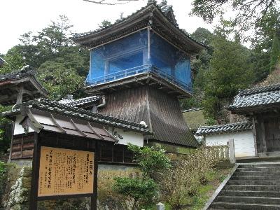 honganji2239c.jpg