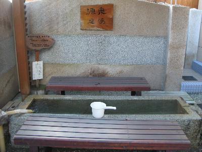 神の温泉旅館「すずらん」.jpg