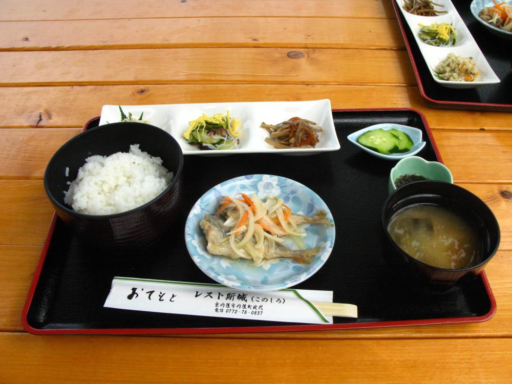 konoshiro23720d.jpg