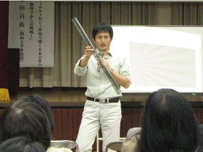 稲 田 貢氏
