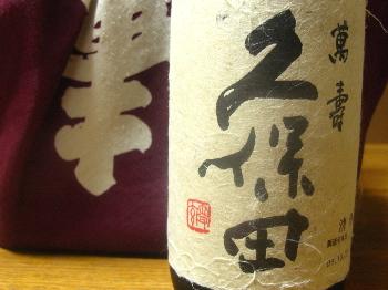 kubota21.JPG