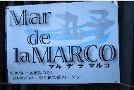 maruko3.jpg