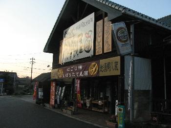 matusakaya1.JPG