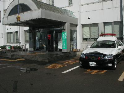 京丹後警察署