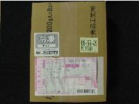 mochiko21914.jpg