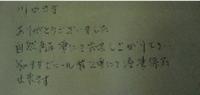 mochiko219142.jpg