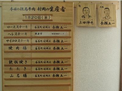 muraoka22120c.jpg