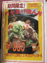 muraoka22120f.jpg