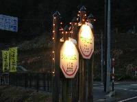 onsen211.jpg