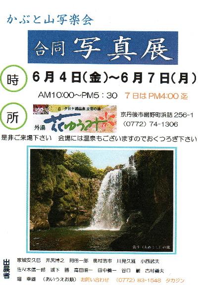 shashi2263.jpg