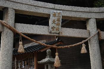 shiroshima1.jpg