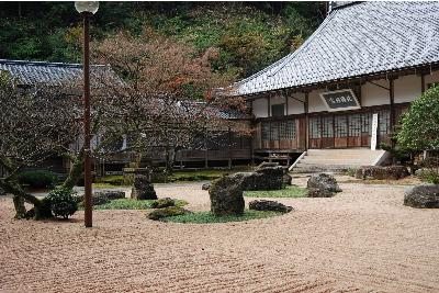 秋の宗雲寺1.jpg