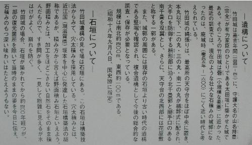 takeda211215.jpg