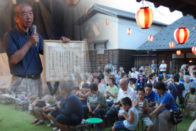 tanabata237910.jpg