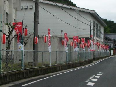 小学校のネットフェンス