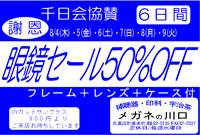 uridashi238.jpg