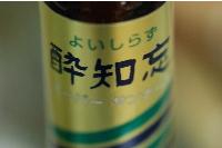 yoishirazu.jpg