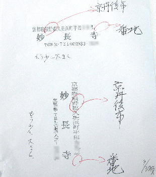 order1.jpg