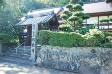 ryouganji1.jpg