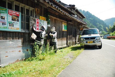 yasutomi26a.jpg