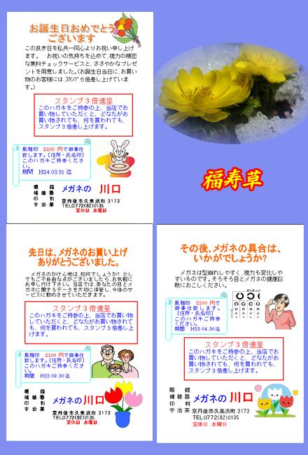 benkyou2436b.jpg