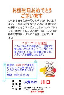 dm231003c.jpg