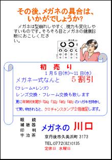dm231230a.jpg
