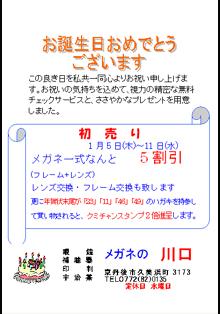 dm231230b.jpg