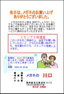 dm231230c.jpg