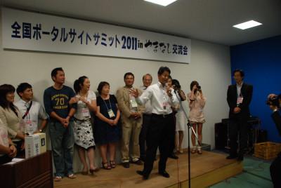 konshin23916c.jpg
