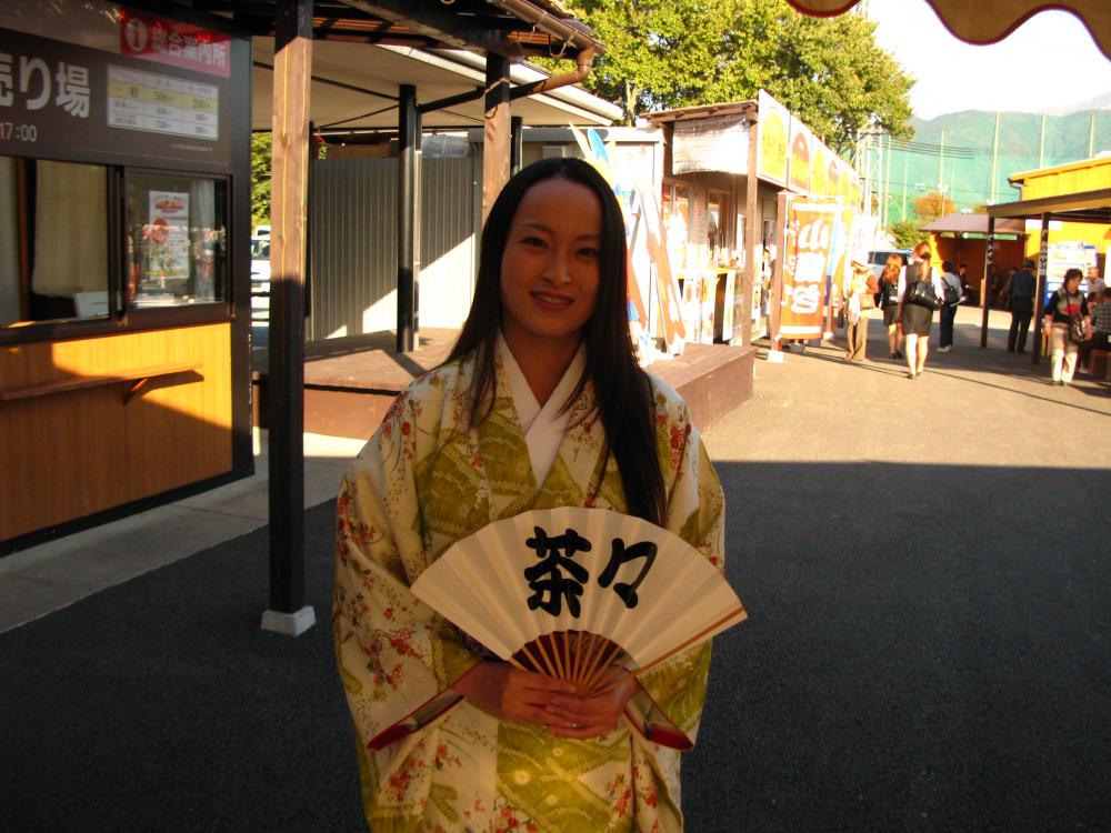 hikone23102710.jpg