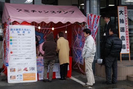 uridashi231216a.jpg